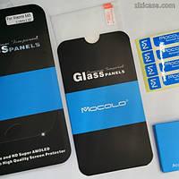 Защитное стекло для экрана Xiaomi Mi5 (Mocolo)