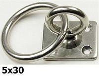 Нержавеющий вертлюжный обух с кольцом на квадратном основании, 5х30 мм