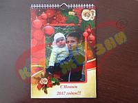 Календарь перекидной настенный 13л