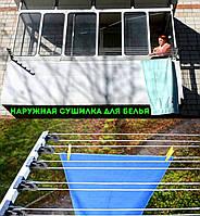 Кронштейны для сушки белья снаружи окна или балкона.