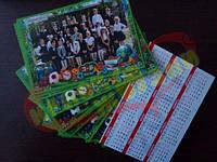 Календарь карманный от 20шт