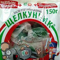 Щелкунчик 150 гр. тесто