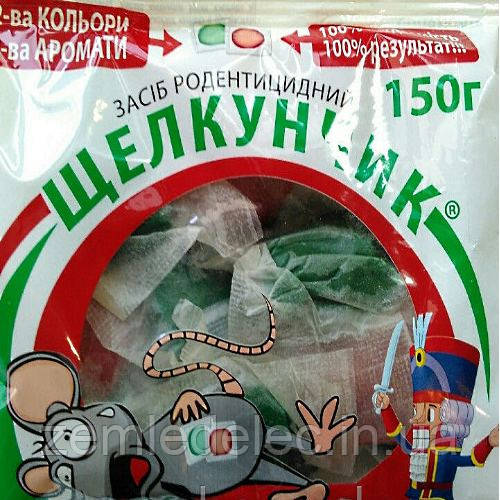 Родентицид Щелкунчик 150 гр. приманка-тесто от крыс и мышей