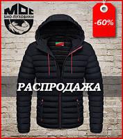 Куртка с теплым мехом