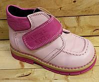 Ортопедические ботиночки для девочки Таши-орто размеры 21 и 23