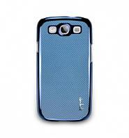 NavJack Corium series case for Samsung i9300 Galaxy S III, ceil blue (J016-12)