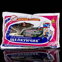 Родентицид Щелкунчик 200 гр. приманка-тесто от крыс и мышей