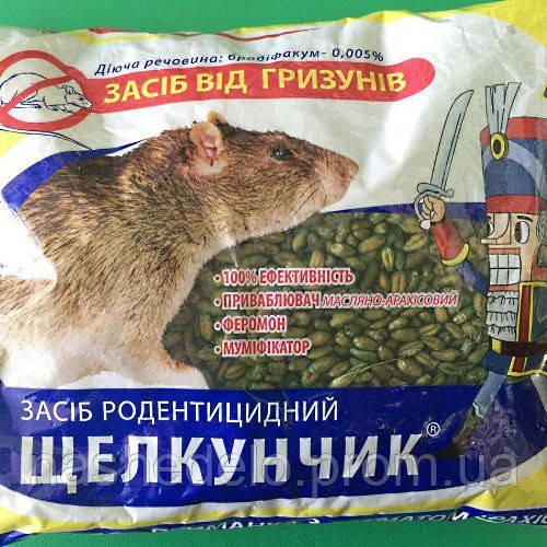 Щелкунчик 500 гр. зерно