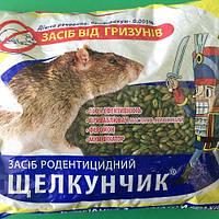Родентицид Щелкунчик 500 гр. зерно от крыс и мышей