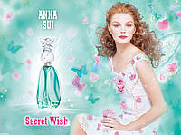 Anna Sui Secret Wish, edt, 30 мл