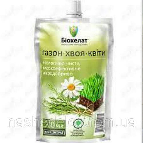 Биохелат газон, хвоя, цветы 0,5 л