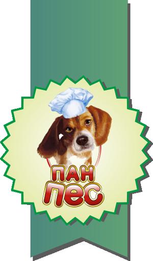 Пан пес