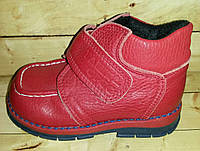 Ортопедические ботиночки  Таши-орто размер 21