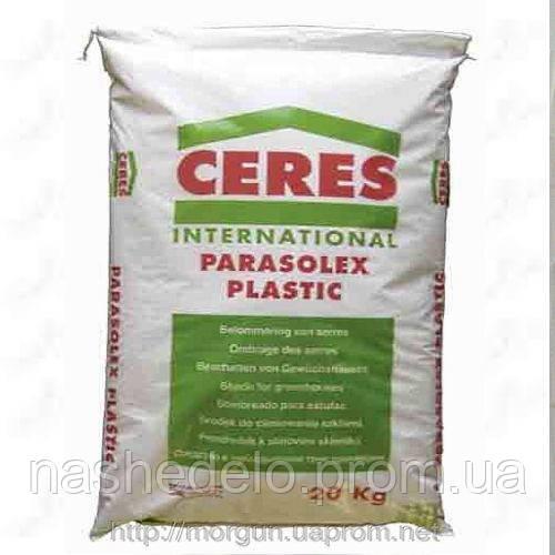 Краска светозащитная для пленки 20 кг. Parasolex Special Plastic