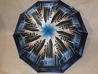 Зонт от дождя, антиветер, полный автомат, цветной 33_2_24a7