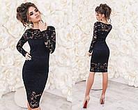 Женское вечернее платье из гипюра черного цвета