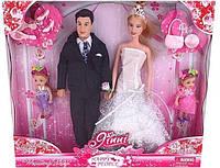 Кукла Jinni семья 83187: 4 куклы, сумка, зеркало, расческа, туфли, праздничные наряды