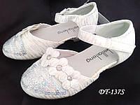 Нарядные туфли для утренников белые на каблучке
