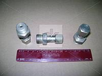 Клапан перепускной КАМАЗ ЕВРО-2 (покупн. КамАЗ)
