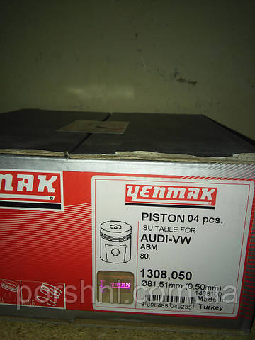 Поршни Yenmak 1308050 Аudi WV 1,6