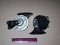 Сигнал звуковой КамАЗ электрический (С306-Г+С307-Г) (компл.) (покупн. КамАЗ)