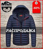 Теплая куртка Moc с мехом