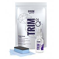 Защитное нанопокрытие для пластика Q2 Trim, 30 мл