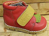 Ортопедические ботиночки Таши-орто размеры 18, 20
