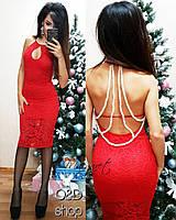 Женское модное гипюровое платье с жемчужными лентами (3 цвета), фото 1