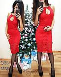 Женское модное гипюровое платье с жемчужными лентами (3 цвета), фото 2