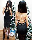 Женское модное гипюровое платье с жемчужными лентами (3 цвета), фото 3