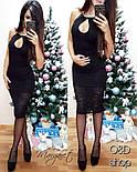 Женское модное гипюровое платье с жемчужными лентами (3 цвета), фото 4