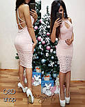 Женское модное гипюровое платье с жемчужными лентами (3 цвета), фото 5