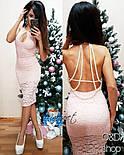 Женское модное гипюровое платье с жемчужными лентами (3 цвета), фото 6