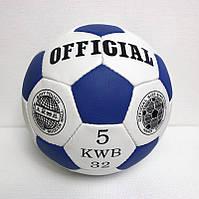 Мяч футбольный Official пресс-кожа Пакистан синий с белым