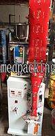 Фасовка продукции в плёнку, упаковка товаров