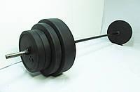 Штанга прямая 90 кг гриф 25 Ø
