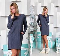 Женское стильное стеганное платье с карманами прямого кроя (2 цвета)