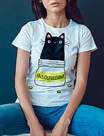"""Женская футболка """"Антидепрессант"""""""