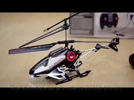 Вертолет Sky Rover
