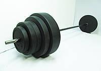 Штанга прямая 95 кг гриф 25 Ø