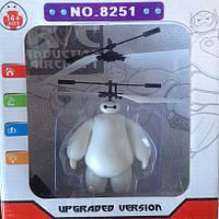 Интерактивная игрушка летающий надувной медицинский робот Бэймакс