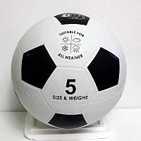 Мяч футбольный резиновый прочный.