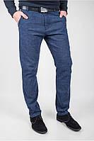 Синие брюки средней посадки