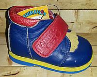 Ортопедические ботиночки Таши-орто размеры 17-20