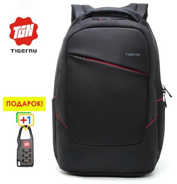 Городской рюкзак с отделом для ноутбука с ортопедической спинкой ... cdb83da5b68