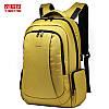 Городской рюкзак с отделом для ноутбука