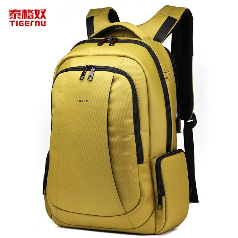 Городской рюкзак с отделом для ноутбука  продажа, цена в Одессе ... dc8d36b94d2