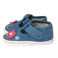 Летние пинетки - сандалики для новорожденной девочки Berni Синие
