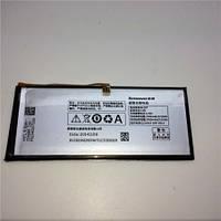 АКБ для Lenovo K900 (BL207)